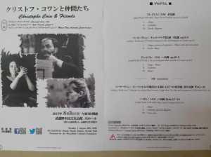 Musashino Programme