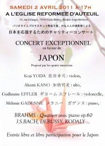 affiche-concert-japon2